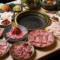 焼肉とんがらし 笹下本店のおすすめ料理1