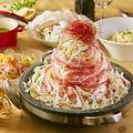 料理メニュー写真黒豚のトルネードマウンテン鍋