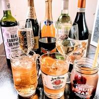 ◆ドリンクもワインを中心に豊富にご用意しております◎