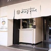 甲子園口駅から徒歩9分で絶品韓国料理が堪能できる!