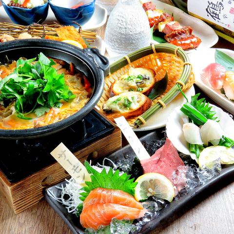 【個別盛りプラン・個別盛り宴会】2H飲放付+鶏唐揚げ&握り寿司2種 個別盛り 全8品⇒4000円