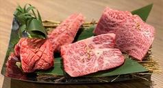 新世界焼肉ホルモン ぺごぱの特集写真