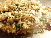 ばかすやのおすすめ料理2