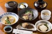 竹茶寮のおすすめ料理2