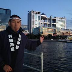 キャプテンです。クルージングそして日本文化や東京の魅力をお伝え出来ればと思っております。皆様の乗船をお待ちしております。