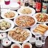 順順餃子酒場 大宮すずらん通り店のおすすめポイント1