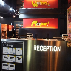 Moopa! ムーパ! 吉祥寺店の写真