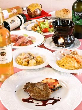 南イタリア料理 ディーコ DICOのおすすめ料理1