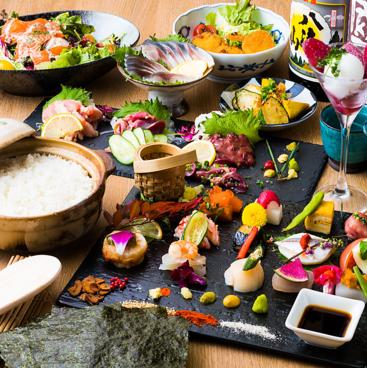 居酒屋 ござん GOZAN 五山 今池池下店のおすすめ料理1