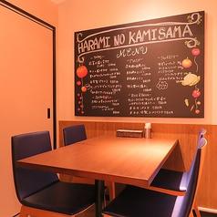 【完全個室4名席】デートはもちろん、誕生日や記念日に最適なプライベート空間。