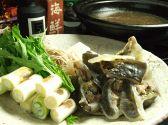 海鮮 日本料理 ふぐ・すっぽん
