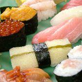 ひかり寿司 関内店のおすすめ料理2