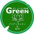 GreeN 四ツ谷のロゴ