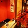 京町恋しぐれ 新宿 本館のおすすめポイント2