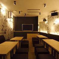 全23種類のデザイナーズ完全個室