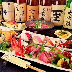 寿司ダイニング やまざきのおすすめ料理1