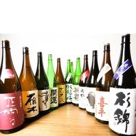 魚に合う日本酒多数お取り揃え