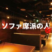 ラクラクのテーブルBOX席!札幌駅近の居酒屋