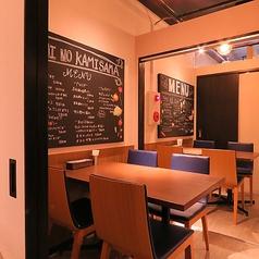 【完全個室8名席】仲間内でのお集まりには個室がおすすめです。