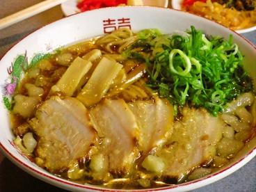 博多ラーメン味の蔵 広島矢野店のおすすめ料理1