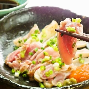 Food Bar 七福神のおすすめ料理1