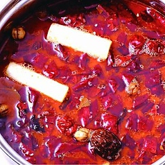 【大鍋】〈2~5名様〉麻辣スープ