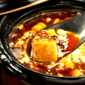 料理メニュー写真土鍋の麻婆豆腐