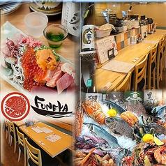 刺身と魚飯 FUNEYA 野洲店の写真