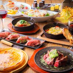 肉バル高安 飯田橋店のコース写真