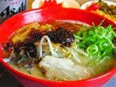 博多ラーメン味の蔵 広島矢野店のおすすめ料理2