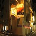 キャナルシティすぐそば!博多駅から徒歩6分。祇園駅から徒歩4分。中洲川端駅から徒歩6分です。