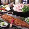 京都酒蔵館のおすすめポイント2