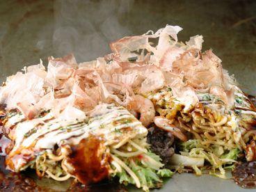 千房 京都アバンティ支店のおすすめ料理1