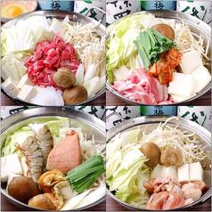 花紋 六本木横丁のおすすめ料理1