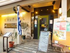 GREEK RESTAURANT SHUPOUL シュポールの外観1