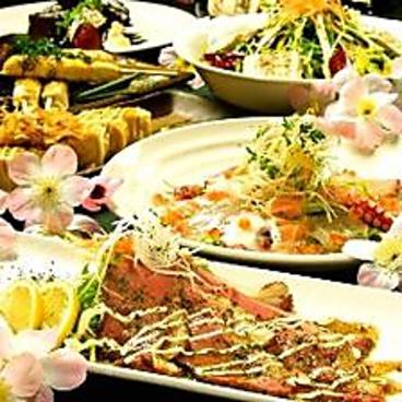 藩 大阪 難波南海通りのおすすめ料理1