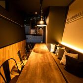 モダンな大人の空間の完全個室【7名~10名個室】会社での歓迎会や送別会など各種宴会に♪