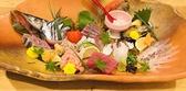 希肴酒 松と椛 まつともみじのおすすめ料理2