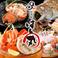 餃子の通販サイト(石川県)
