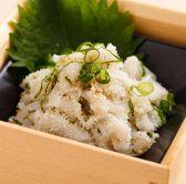 清香園 代官山店のおすすめ料理3