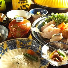 うおよう 宇都宮のおすすめ料理1