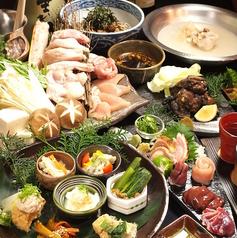吟八 三宮店のおすすめ料理1