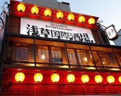 浅草国際酒場の雰囲気1