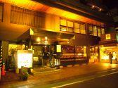 まい泉 青山本店