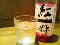 沖縄産紅芋使用の紅一粋はオススメの一杯!