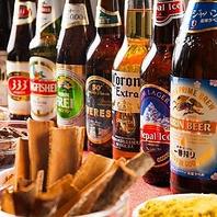 他では飲めない世界のビールとインドワイン!