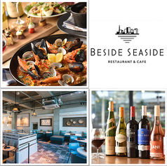 BESIDE SEASIDE ビサイドシーサイドの写真