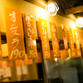 ぶっちぎり酒場 渋谷宮益坂店の雰囲気3