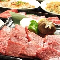 焼肉食べ放題コース(飲み放題付)   4500円