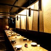 新宿での各種ご宴会に最適な中人数様向け個室をご用意しております。飲み会はもちろん、女子会や合コン、誕生日のお祝いにもおすすめです!3時間飲み放題付3500円~。